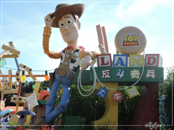 Woodyyyy!