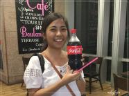 Cute coke bottle!