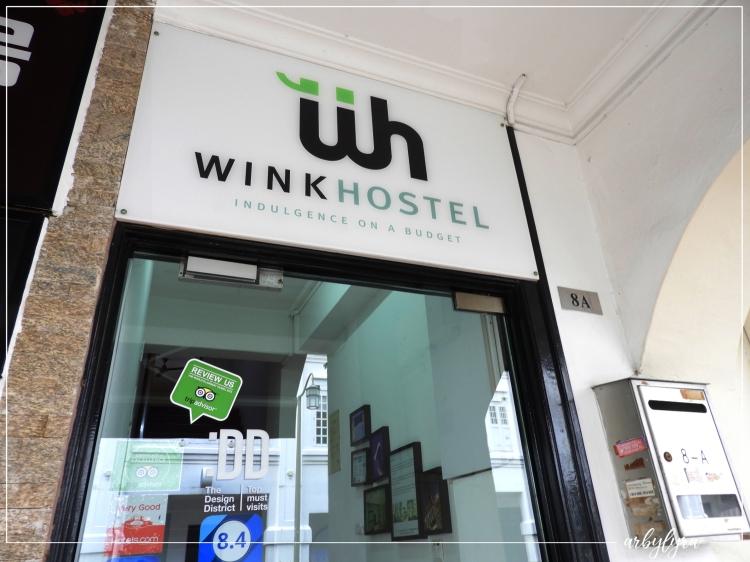 wink-hostel-1
