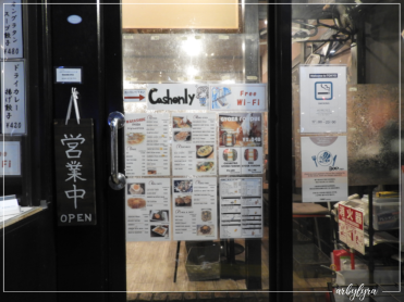 japan-food-24